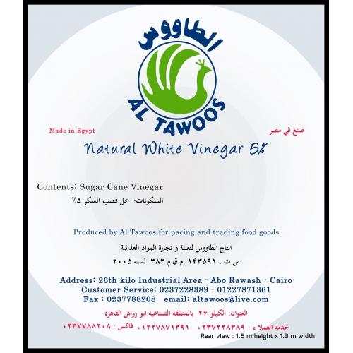 Panaflex / Banner Design | Arabic | Concept